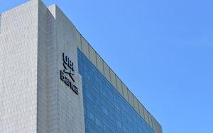 OPS UBI Banca, adesioni al 17/07/2020