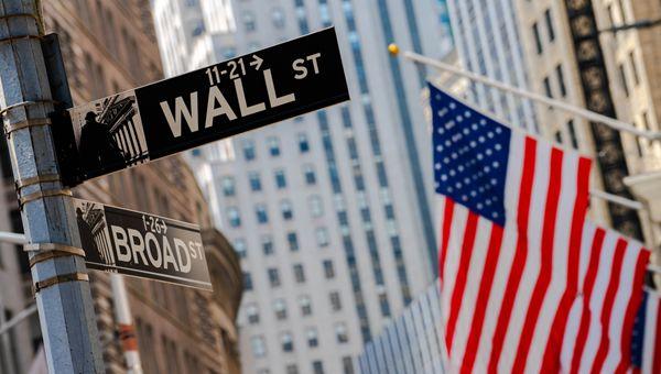 Tiffany brilla a Wall Street su offerta LVMH