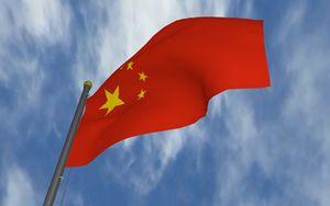 Cina, profitti imprese di nuovo in crescita a novembre