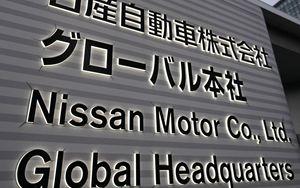 Nissan fa causa a Ghosn, chiede 10 miliardi yen di danni