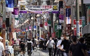 Giappone, leading indicator migliora meno delle attese