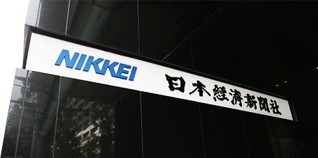 Come Investire nel Nikkei 225